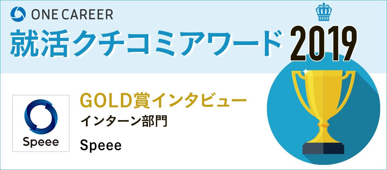 1562143540 award speee 680x300 2x.jpg?ixlib=rails 3.0