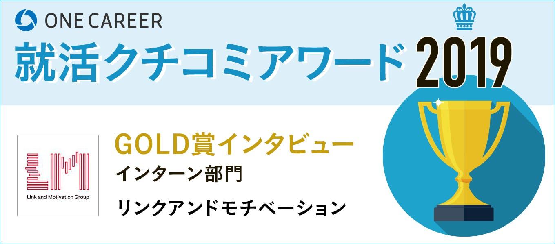 1562143279 award linkandmotivation 680x300 2x.jpg?ixlib=rails 3.0