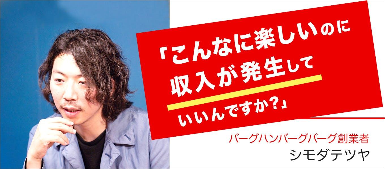1563962088 shimoda 680x300 2x.jpg?ixlib=rails 3.0