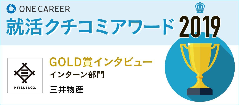 1570784244 award bussan 680x300 2x.jpg?ixlib=rails 3.0