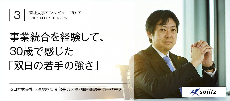 Soujitsu 680x300 2x.jpg?ixlib=rails 3.0