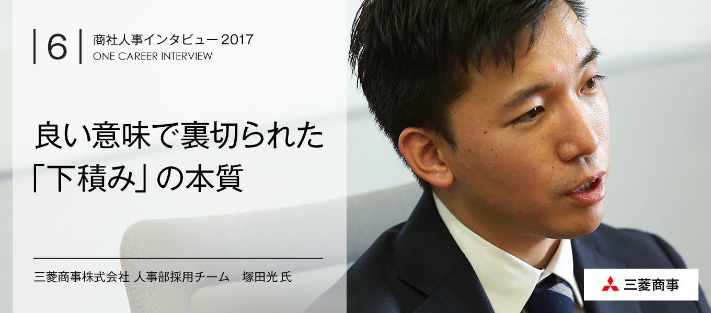 Shoji 680x300 2x.jpg?ixlib=rails 3.0
