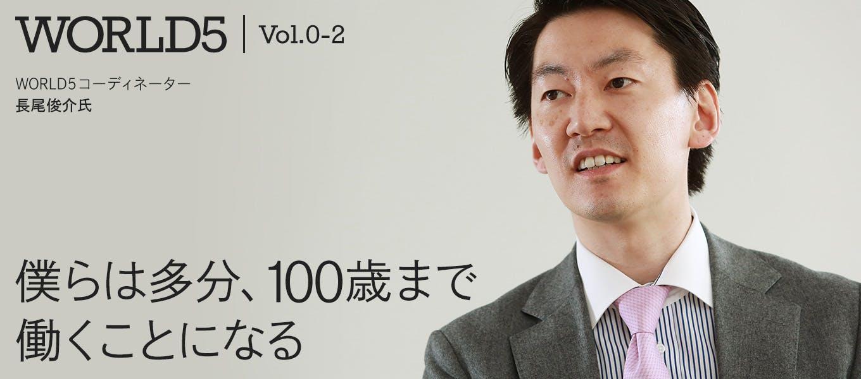 680x300 2x 0 2.jpg?ixlib=rails 3.0