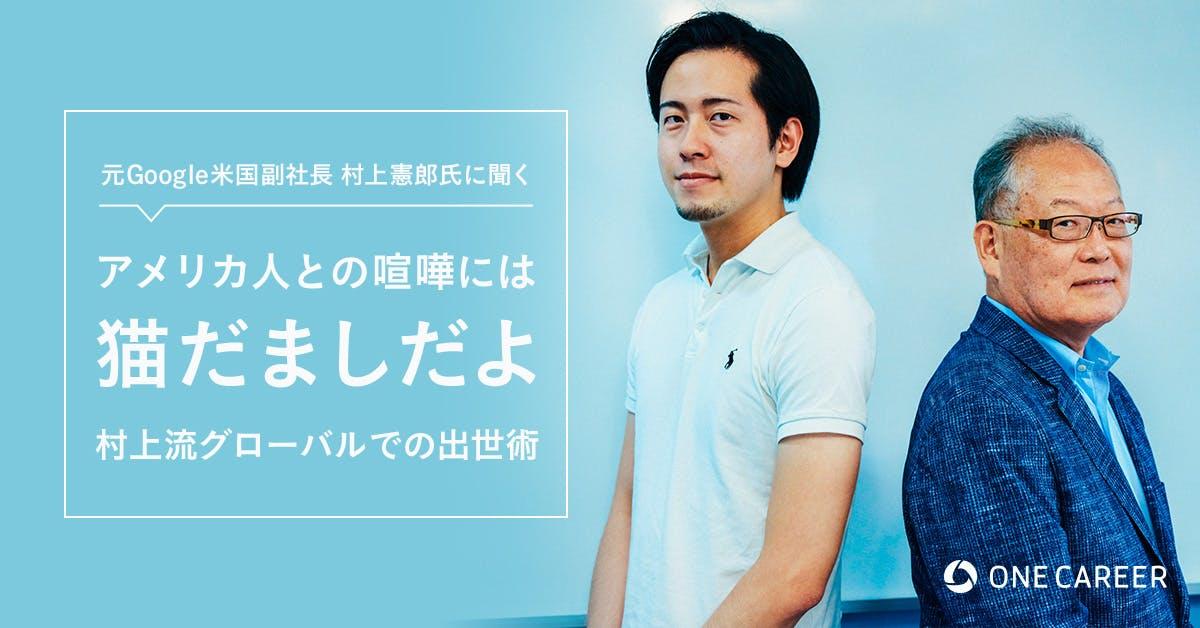 Murakami ogp 2.jpg?ixlib=rails 3.0