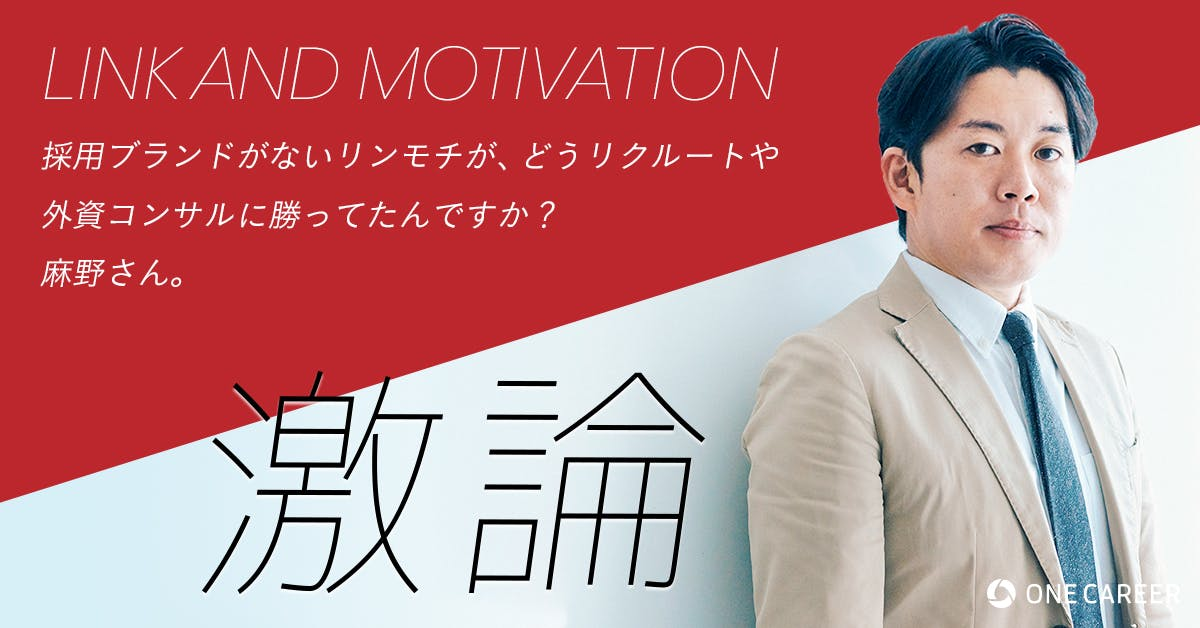 Asano ogp 1.jpg?ixlib=rails 3.0