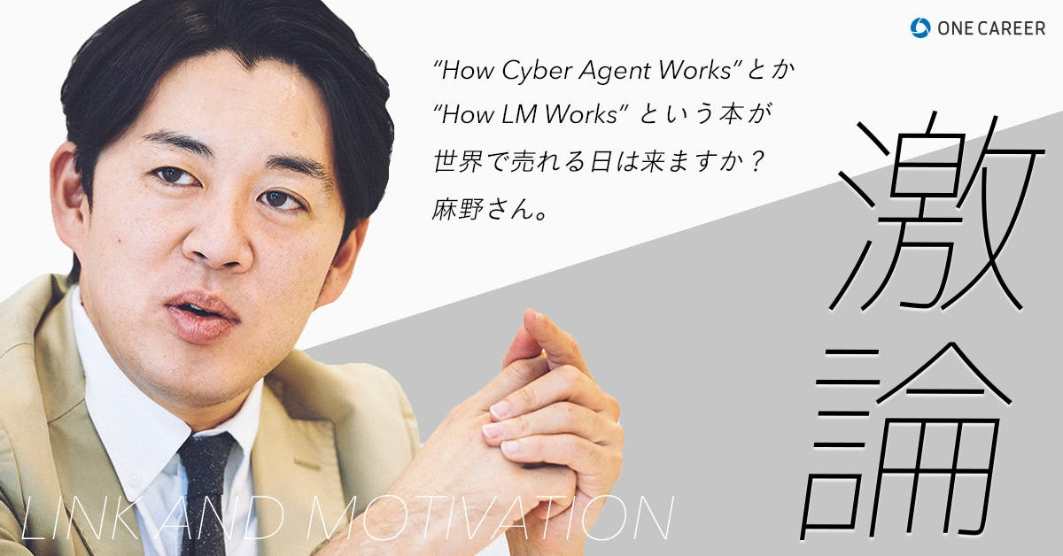 Asano ogp 2.jpg?ixlib=rails 3.0