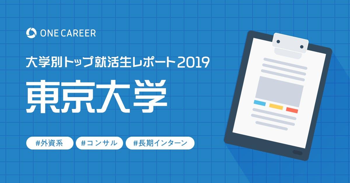 Tokyo ogp.jpg?ixlib=rails 3.0