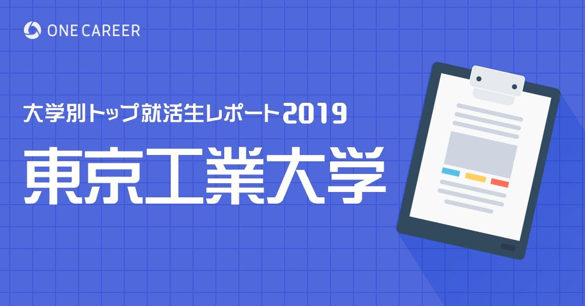 Tokyokogyo ogp.jpg?ixlib=rails 3.0