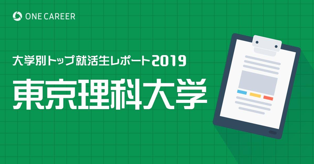 Tokyorika ogp.jpg?ixlib=rails 3.0