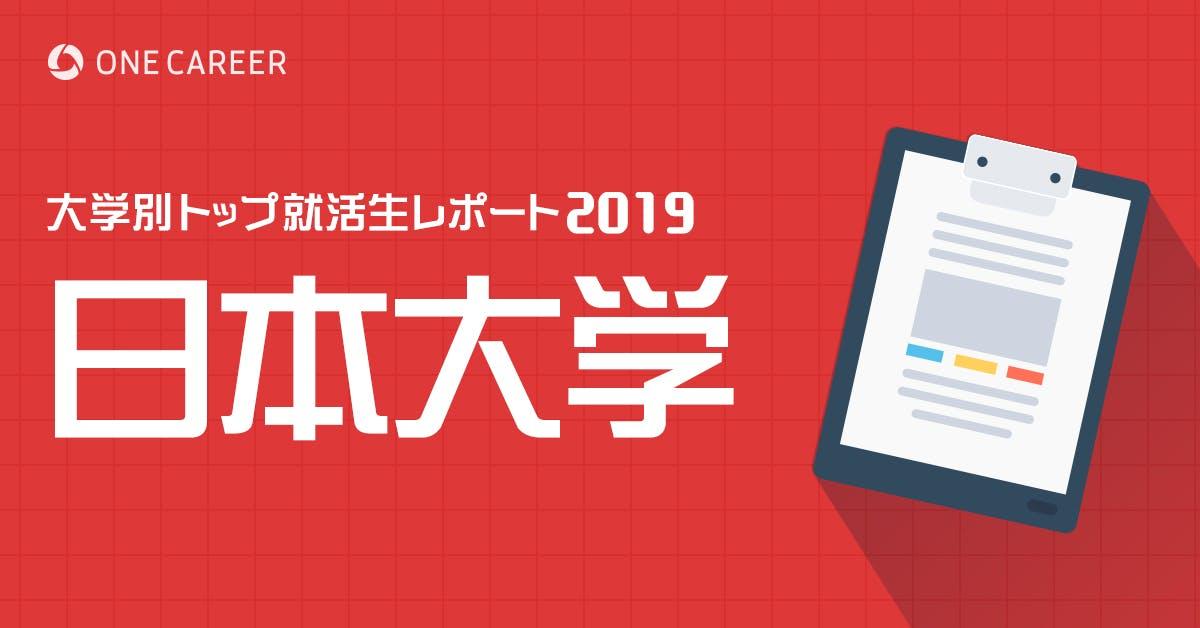 Nihon 1200x628.jpg?ixlib=rails 3.0