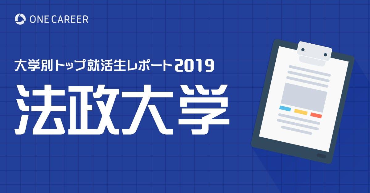 Hosei ogp.jpg?ixlib=rails 3.0