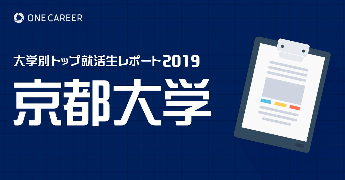 Kyodai ogp.jpg?ixlib=rails 3.0