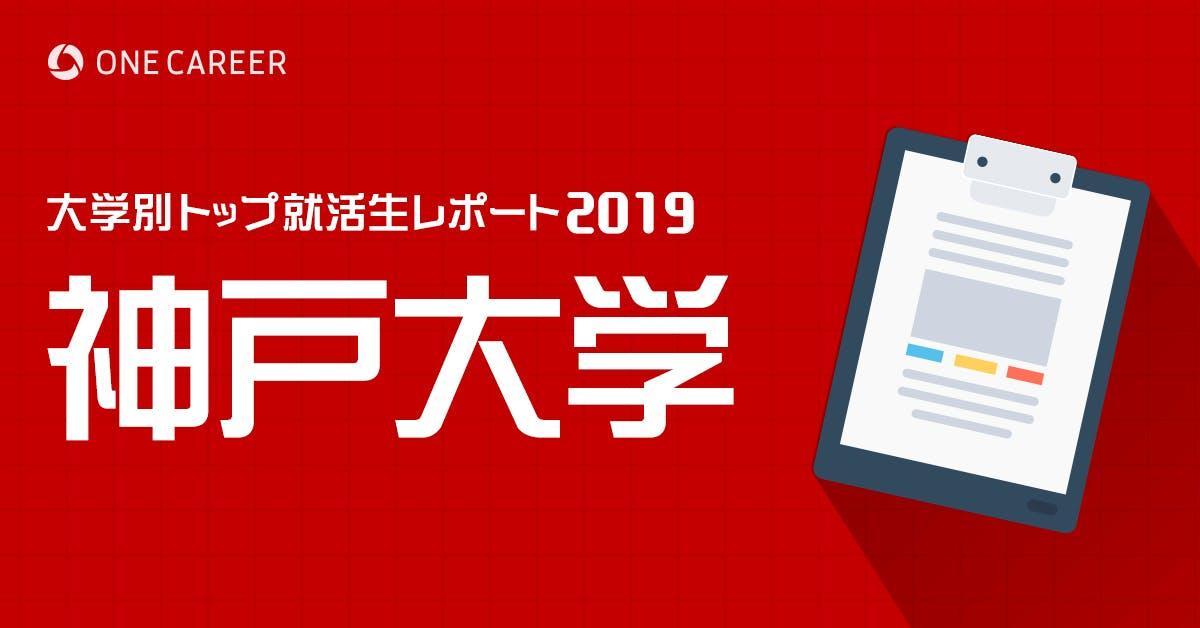 Shindai ogp.jpg?ixlib=rails 3.0
