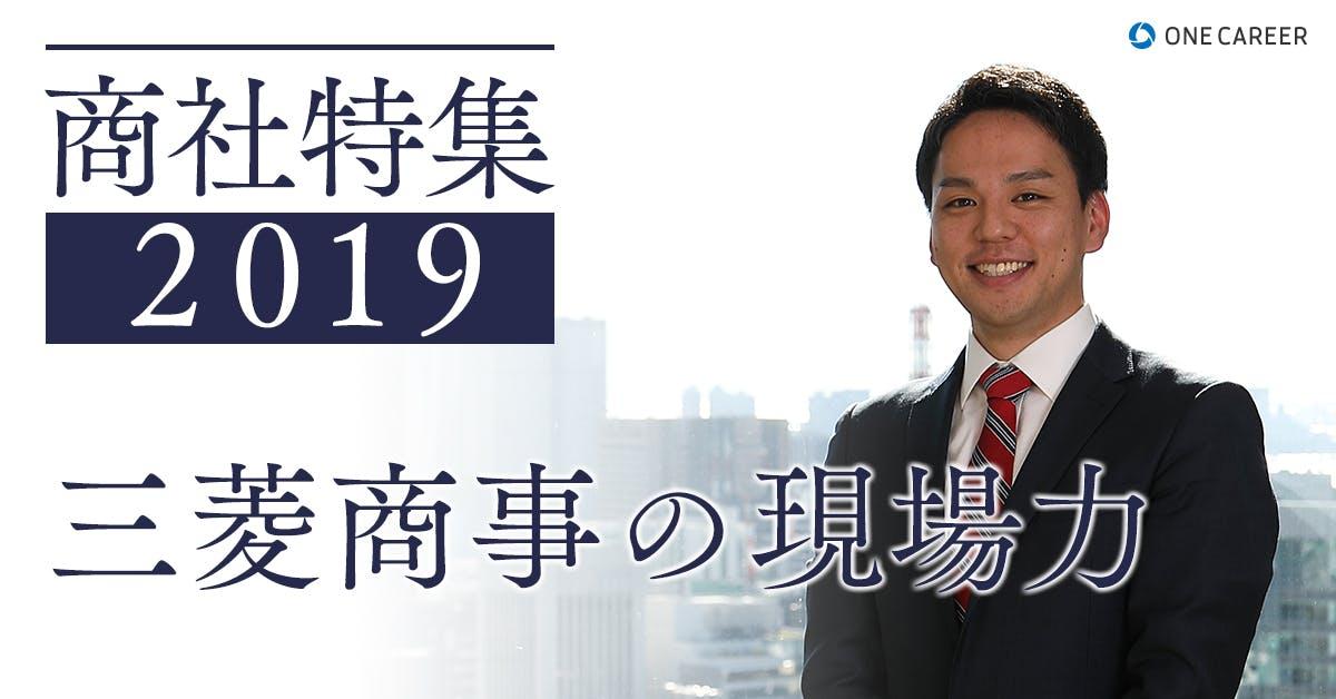 Mitsubishi 1200x628.jpg?ixlib=rails 3.0