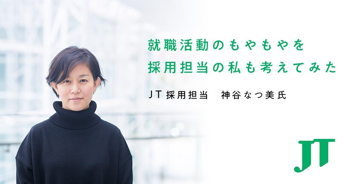 Jt 1200x628.jpg?ixlib=rails 3.0