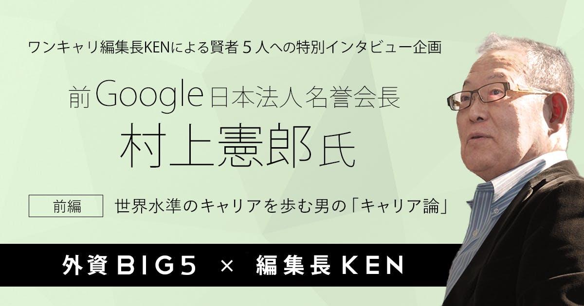 Big5 ogp 01 1.png?ixlib=rails 3.0