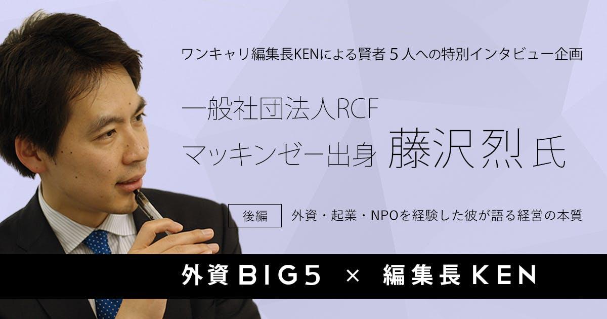 Big5 ogp 02 2.png?ixlib=rails 3.0