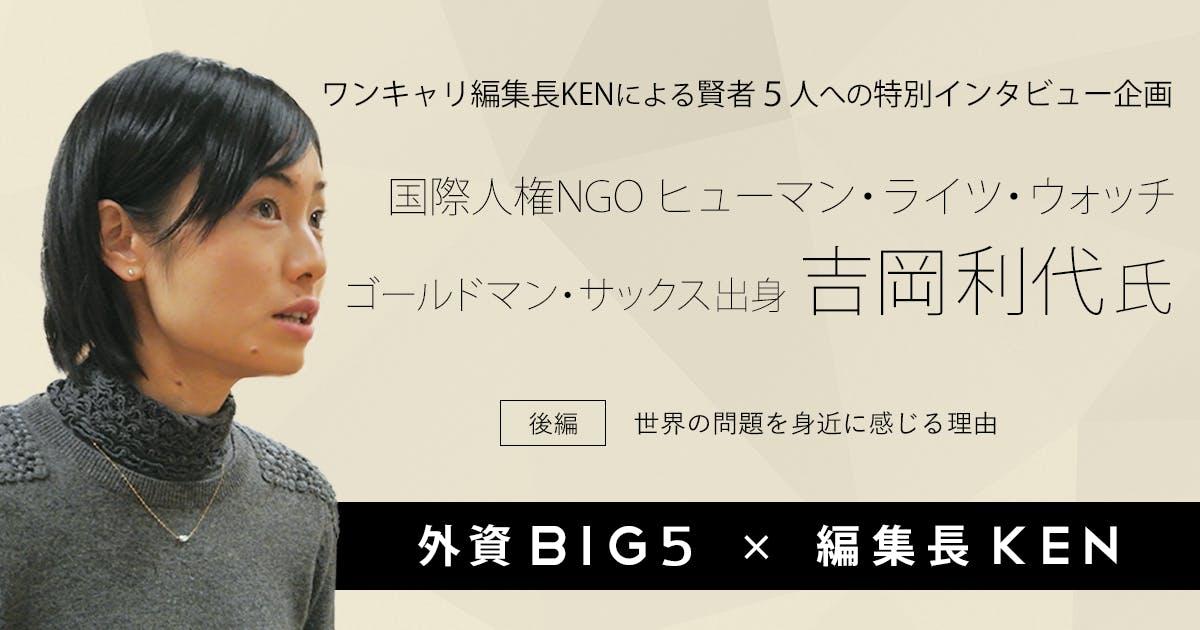 Big5 ogp 04 2 new.png?ixlib=rails 3.0
