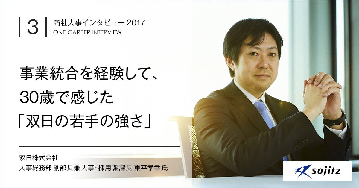 Sojitsu ogp.jpg?ixlib=rails 3.0