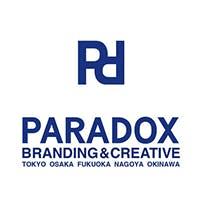 パラドックス