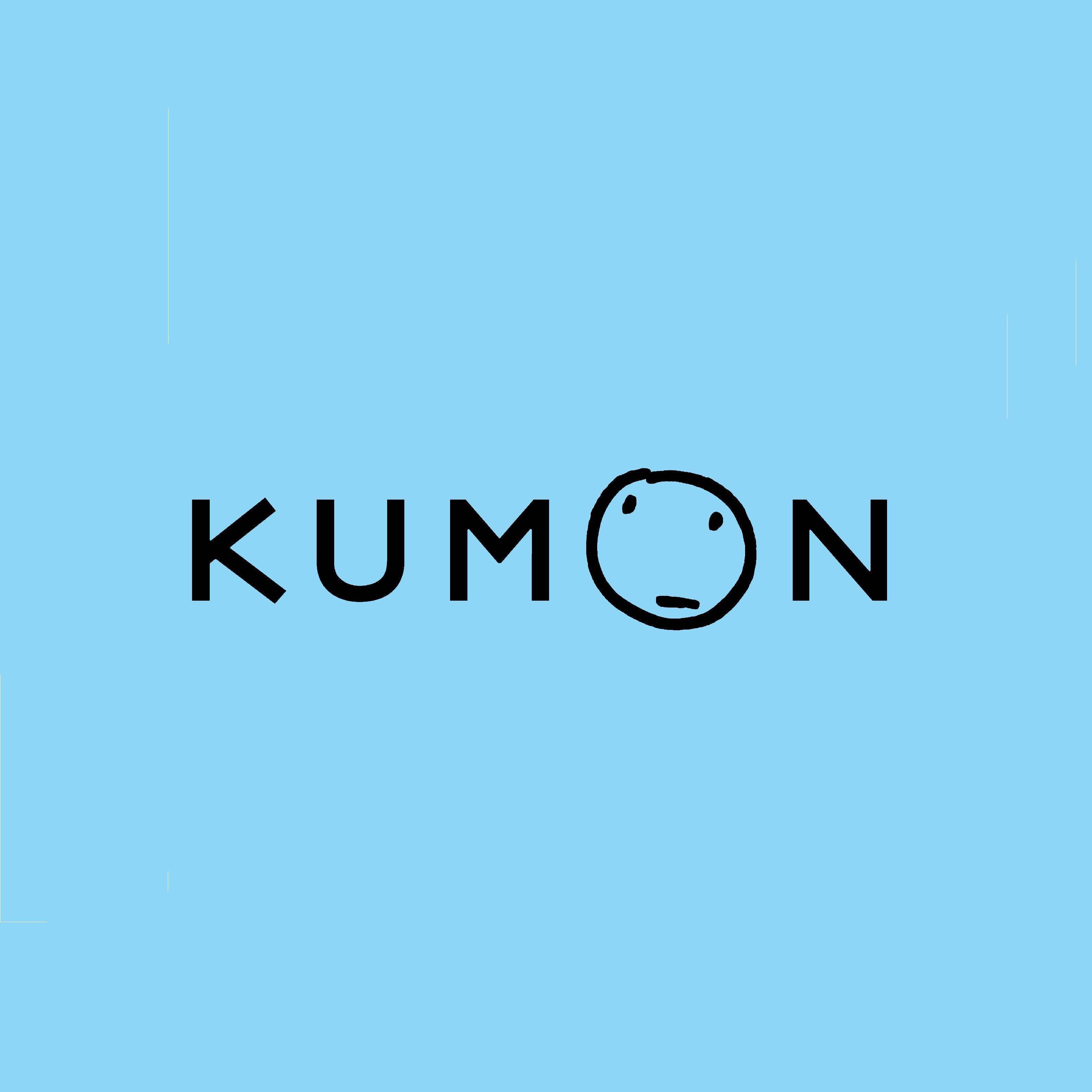 公文教育研究会(KUMON)
