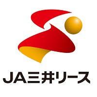 JA三井リース