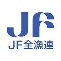 全国漁業協同組合連合会 JF全漁連