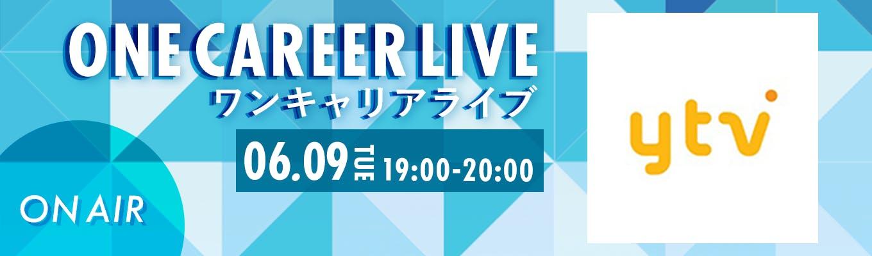 1590711257 14 yomiuri.png?ixlib=rails 3.0