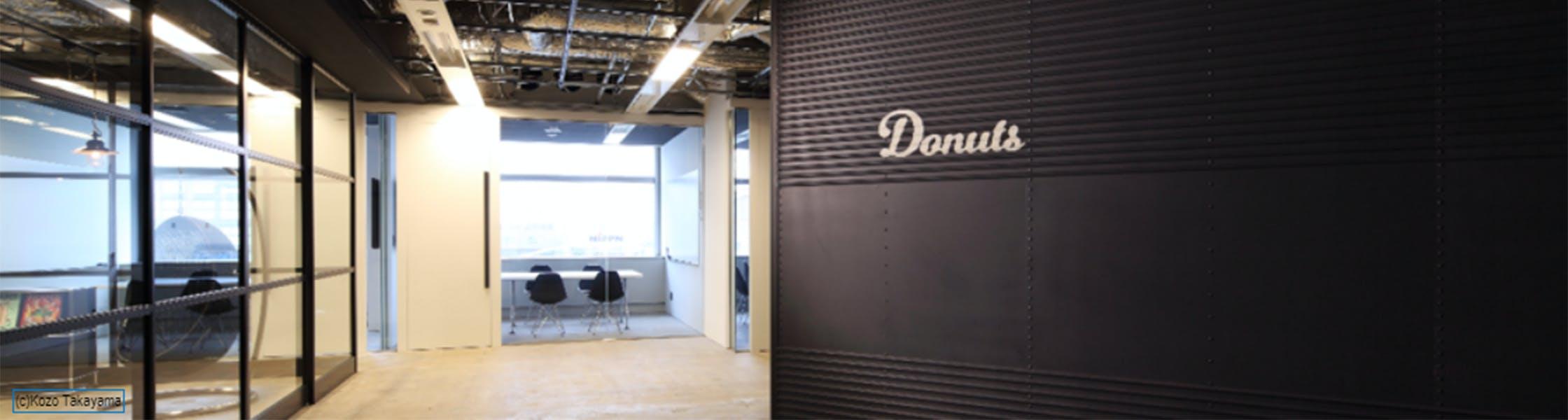 Donuts 1120x300 2x.jpg?ixlib=rails 3.0