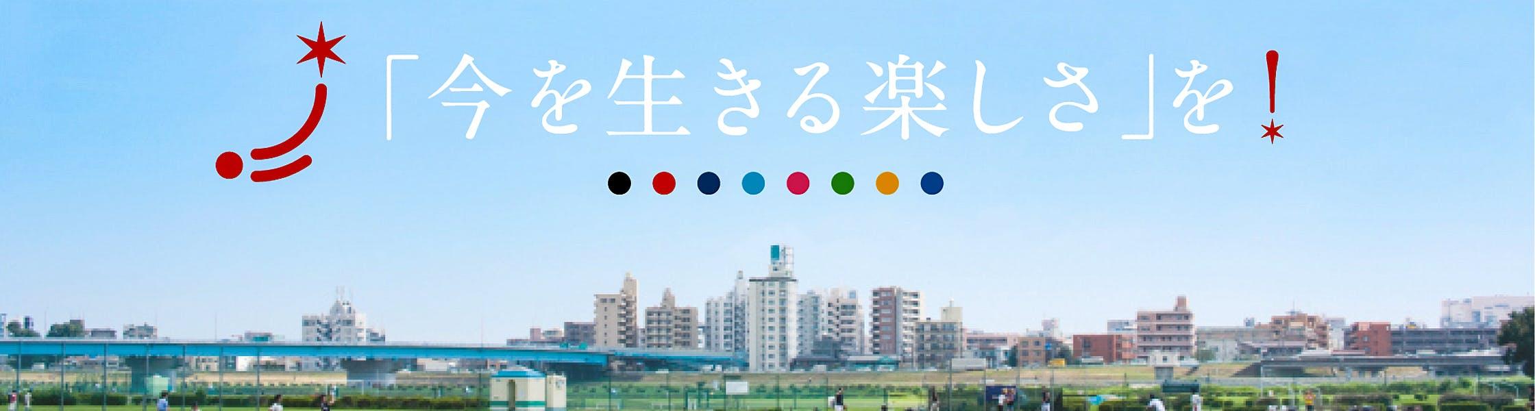 1571108403 japanet 1120x300 2x.jpg?ixlib=rails 3.0