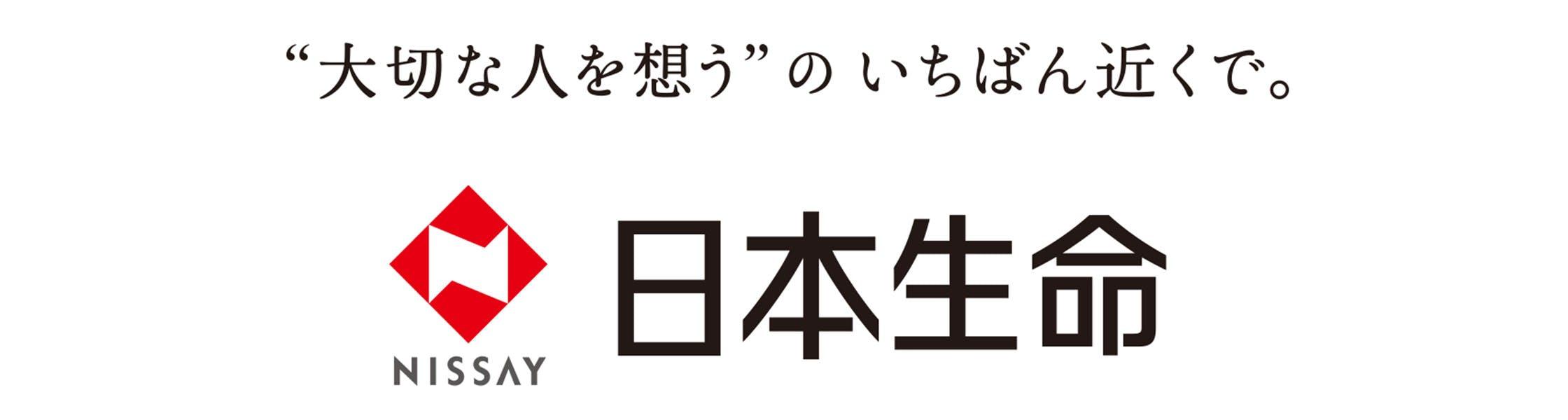 1581490250 nihonseimei top.jpg?ixlib=rails 3.0