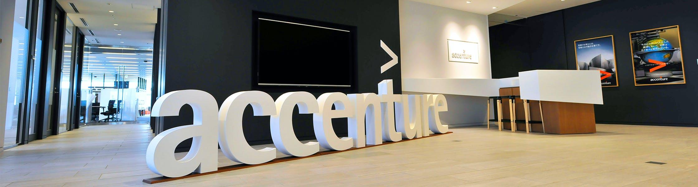 Accenture 1120x300 2x.jpg?ixlib=rails 3.0