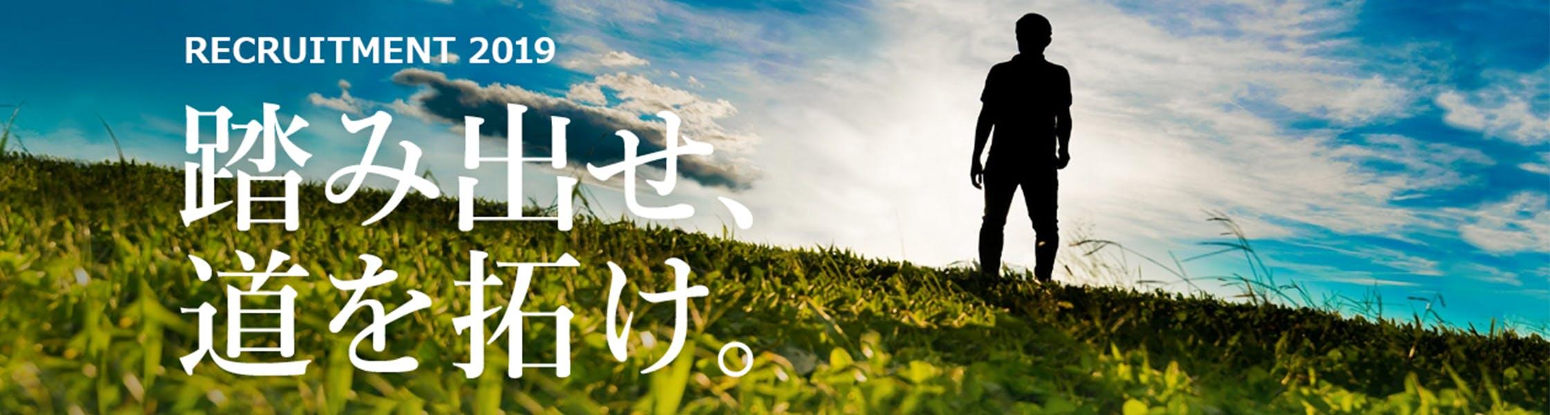 Fujifilm 1120x300 2x.jpg?ixlib=rails 3.0