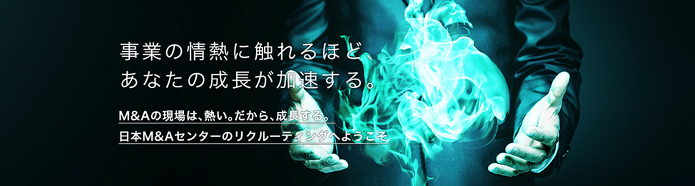 Nihonma 1120x300 2x.jpg?ixlib=rails 3.0