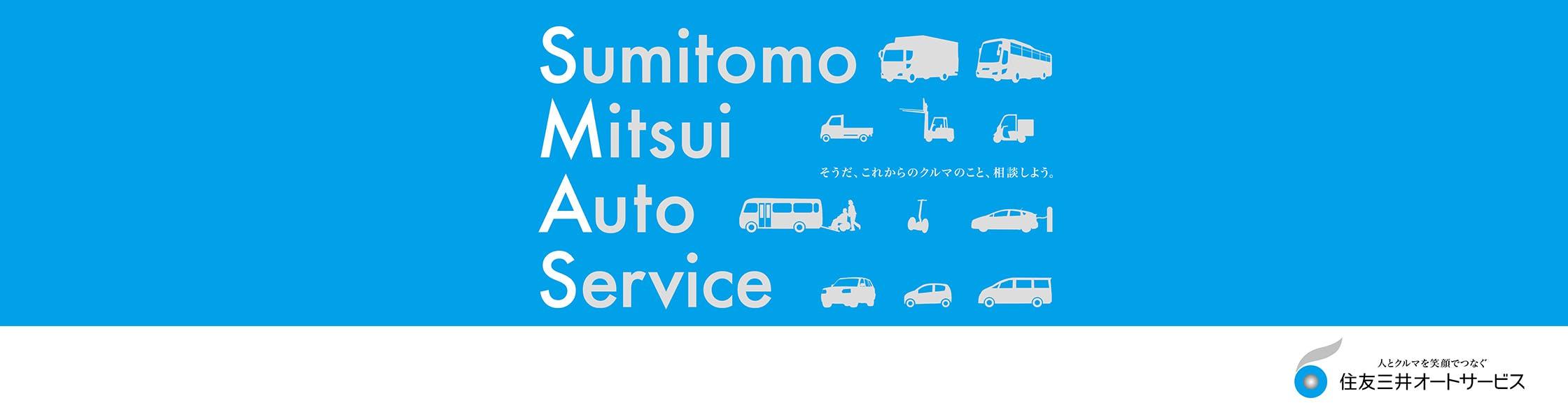 Sumitomomitsuiauto 1120x300 2x.jpg?ixlib=rails 3.0