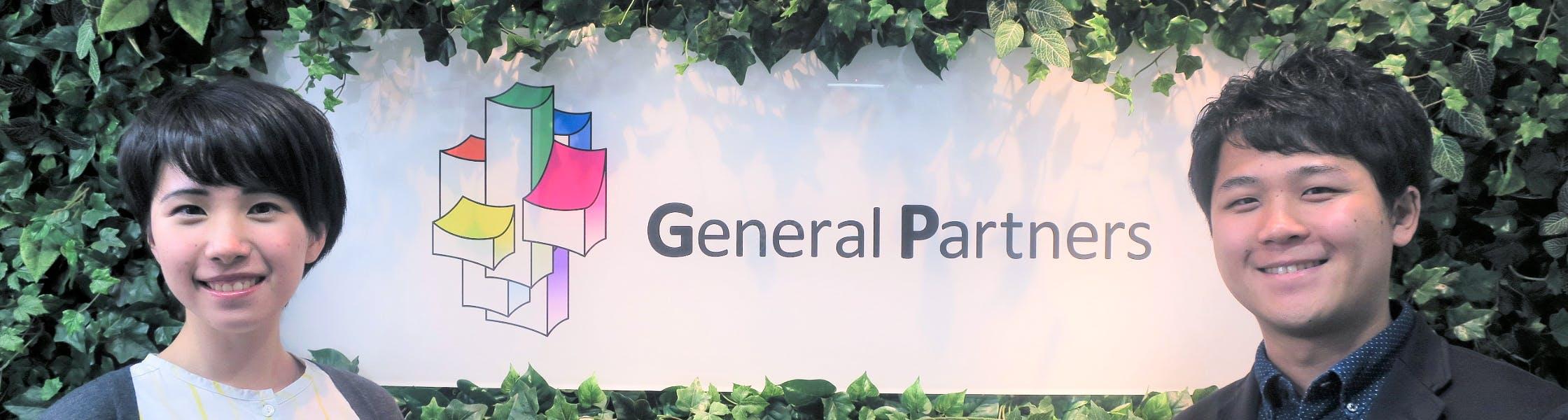 Generalpartners 1120x300 2x.jpg?ixlib=rails 3.0