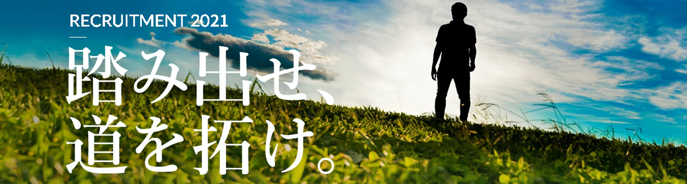 1556087595 fujifilm 1120x300 2x 2.jpg?ixlib=rails 3.0